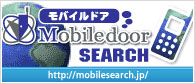 Mobiledoor SEARCH